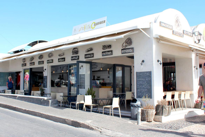 Bagiatiko Food Bar in Fira