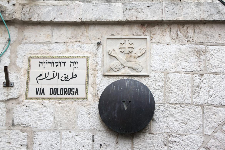 The Via Dolorosa in Jerusalem